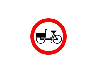 B-11: zakaz wjazdu wózków rowerowych