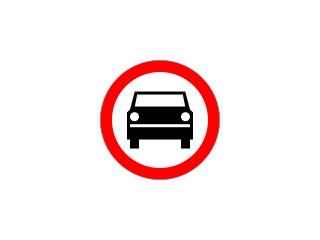 B-3: zakaz wjazdu pojazdów silnikowych, z wyjątkiem motocykli jednośladowych
