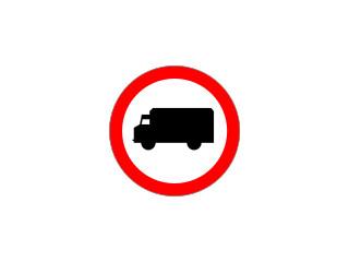 B-5: zakaz wjazdu samochodów ciężarowych