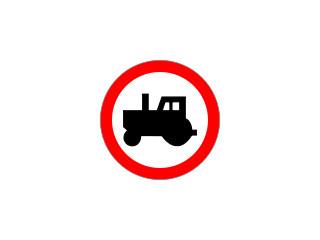 B-6: zakaz wjazdu ciągników rolniczych