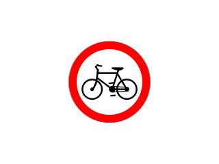 B-9: zakaz wjazdu rowerów