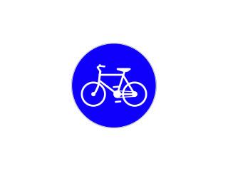 C-13: droga dla rowerów
