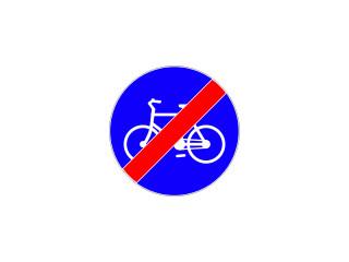 C-13a: koniec drogi dla rowerów