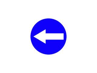 C-3: nakaz jazdy w lewo przed znakiem