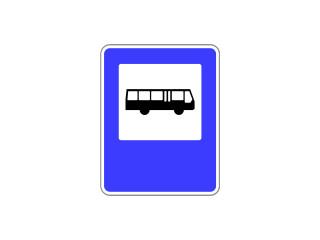 D-15: przystanek autobusowy