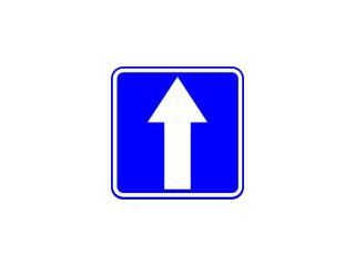 D-3: droga jednokierunkowa