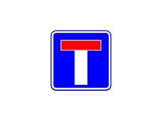 D-4a: droga bez przejazdu