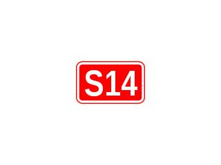 E-15d: numer drogi ekspresowej