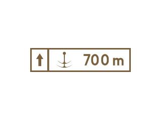 E-7: drogowskaz do przystani wodnej lub żeglugi