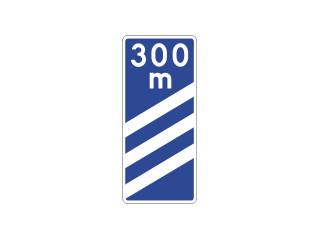F-14a: tablica wskaźnikowa na autostradzie umieszczana w odległości 300 m przed pasem wyłączania