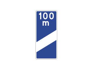 F-14c: tablica wskaźnikowa na autostradzie umieszczana w odległości 100 m przed pasem wyłączania